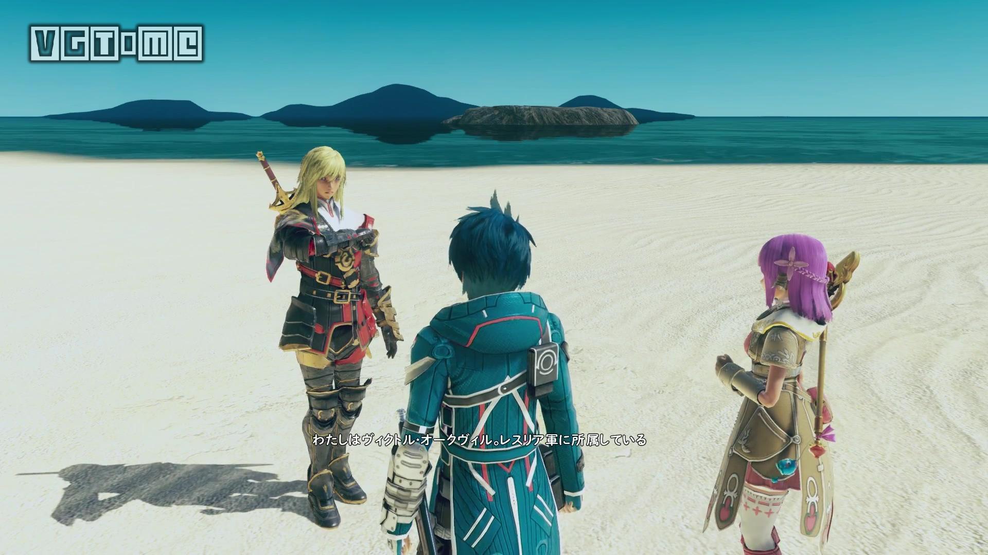 《星之海洋5》角色介绍 青梅竹马和师兄