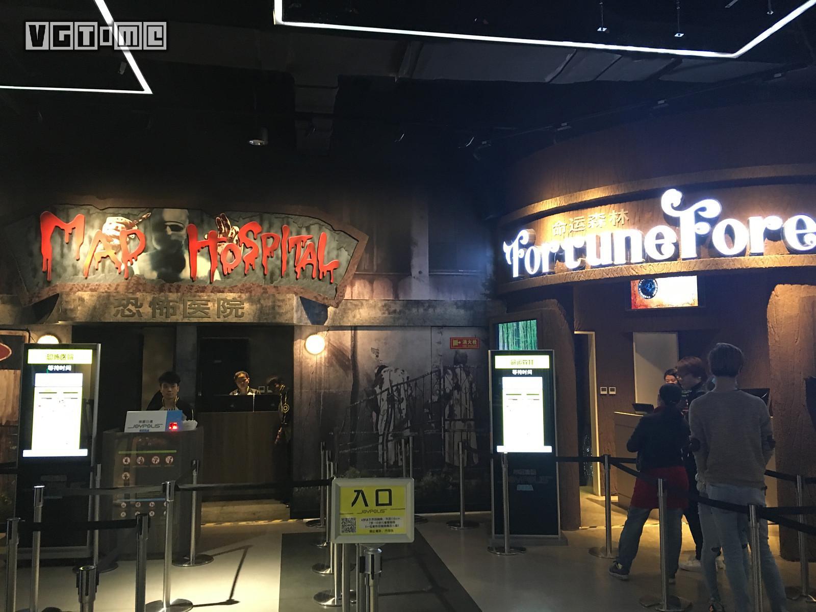 上海世嘉主题室内游乐园体验